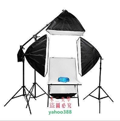 美學8攝影器材攝影棚套裝 靜物拍攝臺攝影燈套裝柔光箱拍攝燈道具3526❖32163