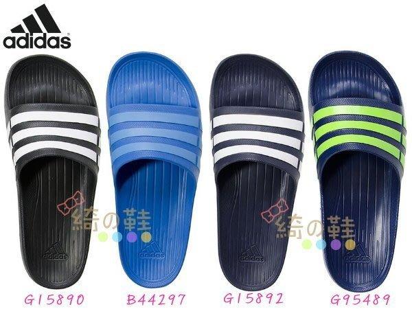 ☆綺的鞋鋪子☆愛迪達運動拖#2016款 ADIDAS DURAMO SLIDE 一體成型 輕量舒適運動拖鞋