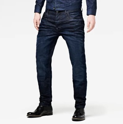 G-Star RAW Blades Tapered Jeans | Dark Aged 上寬下窄 彎刀褲 W34L32