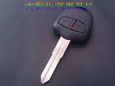 大彰化汽車晶片 三菱休旅車 Outlander 晶片鑰匙增加 遙控晶片鑰匙 Outlander 原廠晶片鑰匙