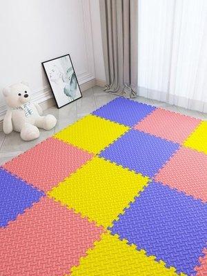 泡沫地墊拼接家用兒童爬行墊海綿地板墊z...