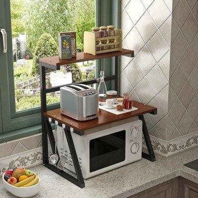 日和生活館 廚房置物架廚房微波爐置物架2層烤箱調味料家用3層落地式多層儲物架收納架子S686