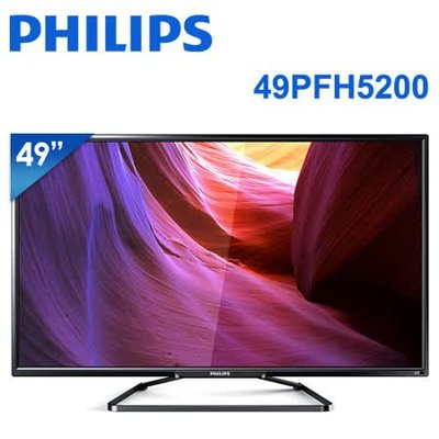 (客戶寄賣)PHILIPS飛利浦 49吋 Full HD液晶顯示器,高雄市店家