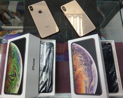 [日進網通西門店] 中古 IPHONE XS MAX 256G 二手 6.5吋 9.5-9.8成新 下殺空機15800元