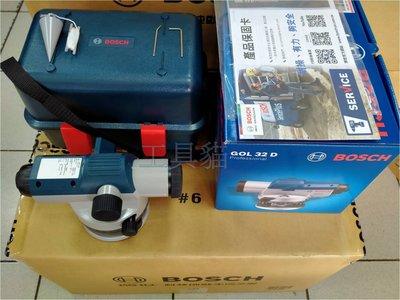 [工具喵]Bosch  GOL 32 D 光學水準儀