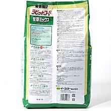 日本 YEASTER 鋼琴兔 強化乳酸菌 兔乾糧 兔飼料-牧草混合2.5kg