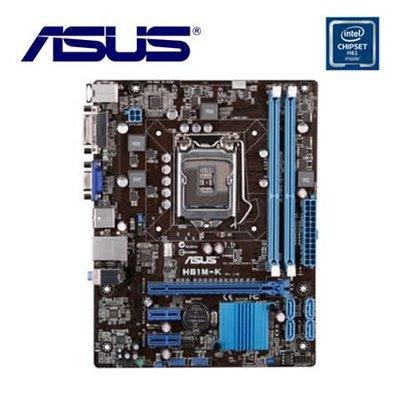 【ASUS華碩】H61M-K 主機板 DSUB+DVI+2*PCIE 支援XP『高雄程傑電腦』