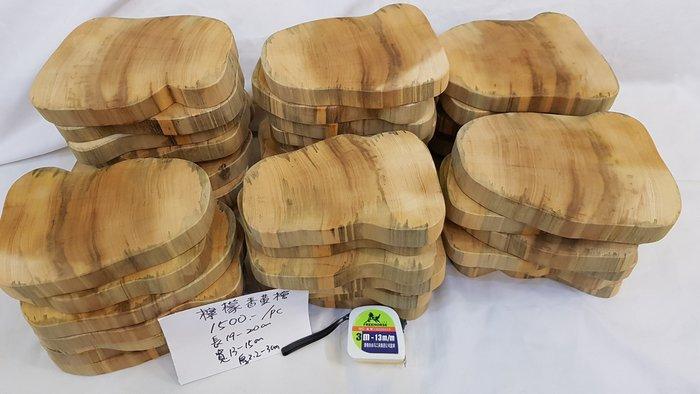安安台灣檜木--一jvl超級檸檬香重油重香的黃檜木切塊-1500
