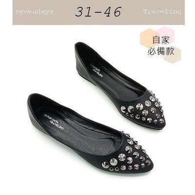 大尺碼女鞋小尺碼女鞋歐美帥氣鉚釘尖頭舒適娃娃鞋平底鞋女鞋包鞋黑色(31-46)現貨#七日旅行