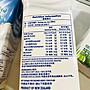 全新包裝-空運來台,Meadow Fresh 紐麥福保久乳-1公升-紐西蘭原裝進口(牛奶.烘培.咖啡)6瓶下標區