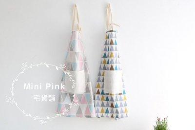 Mini Pink 宅貨舖--北歐宜家普普風 幾何三角 家居工作棉麻圍裙 2款可選【B392】訂製款