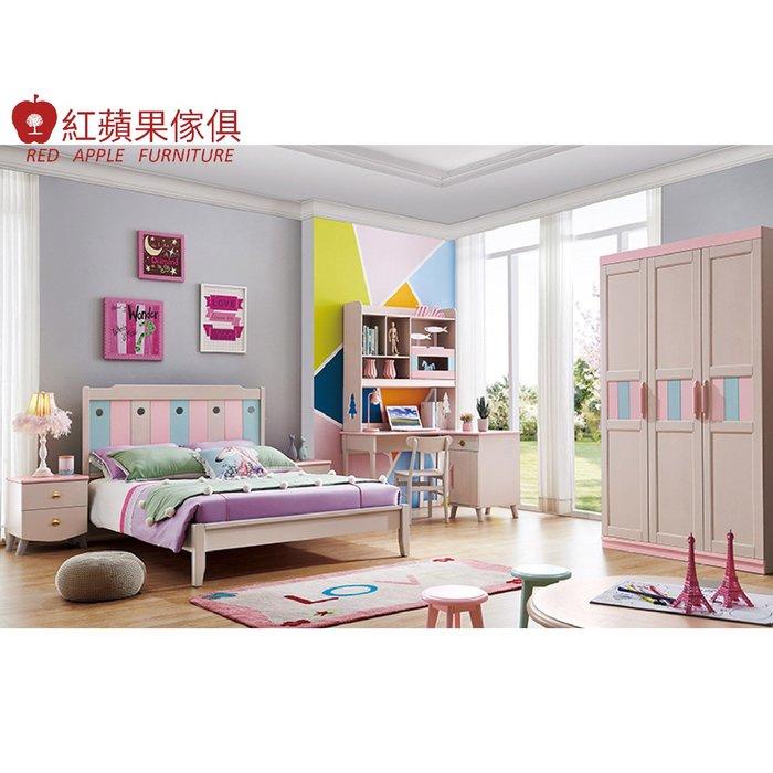 [紅蘋果傢俱] LOD-613 5尺床(另售床頭櫃 三門衣櫃 L型書桌) 實木床 兒童床 臥室組