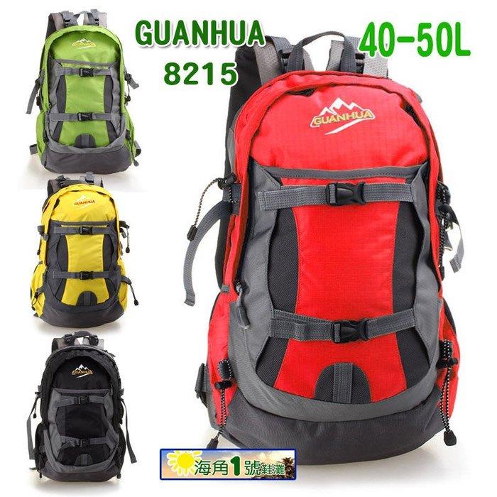海角一號 GUANHUA-8215輕便登山防水背包.40公升大容量環島旅游包自行車露營户外雙肩包