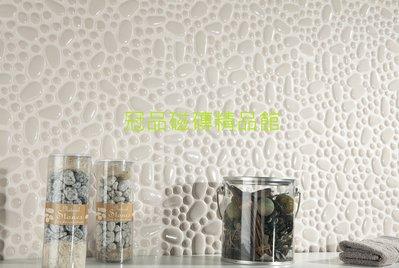 ◎冠品磁磚精品館◎西班牙精品  鵝卵石亮面壁磚(共二色) -25X40 CM