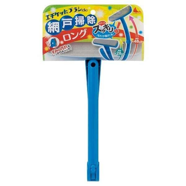 現貨 ◎日本◎ de網戸掃除紗窗清潔刷 可折疊加長