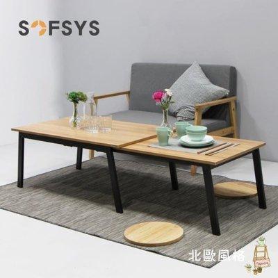 YEAHSHOP 茶幾折疊桌子家用長方形餐桌客廳經濟可伸縮桌多功能飯桌方桌286502Y185