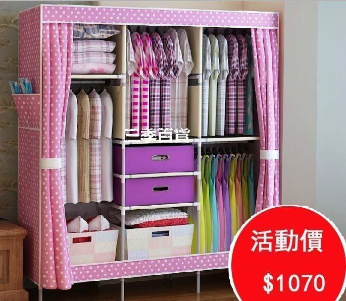 三季簡易衣櫃簡易布衣櫃 鋼管折疊衣櫃簡易布藝衣櫃多區衣櫥 櫥櫃 收納櫃 收納箱 家居收納備備❖893