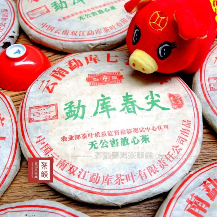 【茶韻】2005年 勐庫春尖 超高CP值 品飲收藏兩相宜優質茶樣30g