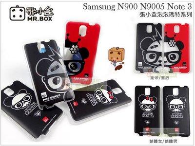 日光通訊@張小盒 Samsung N900 N9005 Note 3 泡泡瑪特系列 動漫手機殼 3D彩雕工藝保護殼 硬殼