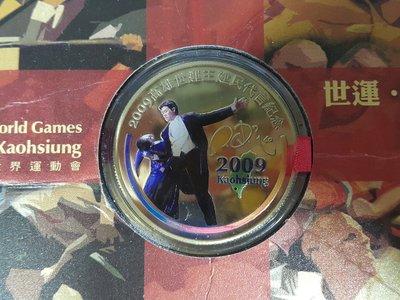 [銀九藝] 2009年高雄世界運動會 王建民代言 紀念章