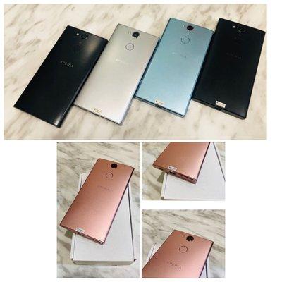 ⛱二手機 台灣版SONY Xperia XA2(H4133/32G/5.2吋/雙卡雙待/8核)