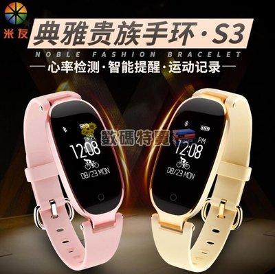 數碼三C 女神款 m2plus 智能監測 心率 血氧 健康運動手環 計步器 智慧功能錶 信息通知 OLED 顯示 s3