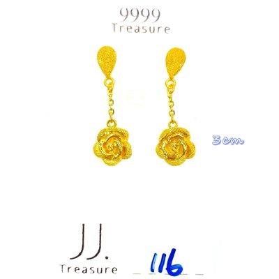 金長成銀樓@純金耳環:1.16錢黃金耳環/有實體門市可鑑賞 pure gold || Earring