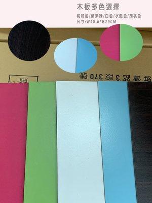 超強分層收納架加購背板/書架6色 書櫃 CD架