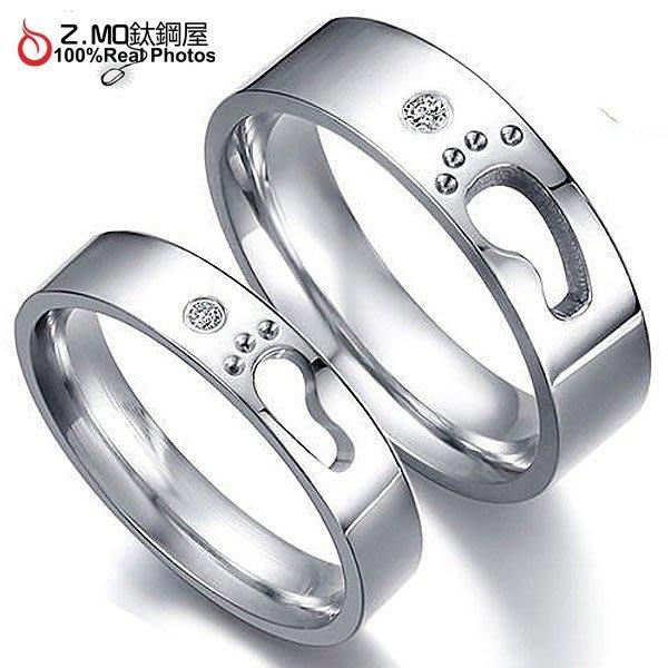 情侶對戒指 Z.MO鈦鋼屋 情侶戒指 腳印戒指 白鋼對戒 腳印對指 水鑽戒指 空心腳丫 刻字【BKY250】單個價