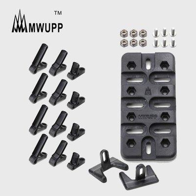 MOT摩改   MWUPP 五匹手機架配件 多功能面板角配件