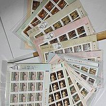 特443,454,459,台灣近代畫作(91.92.93年版)小版張各1版,共60套, 全品