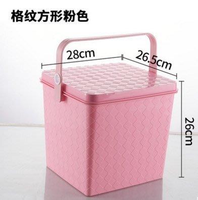 加厚塑膠洗車玩具收納桶帶蓋可坐人儲物桶洗澡凳多功能釣魚桶水桶【釣魚桶方形粉色】