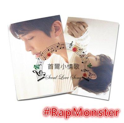 【【首爾小情歌】BTS FAKELOVE筆記本#Rap Monster。防彈少年團 記事本 隨身手札 文具 周邊(白色)