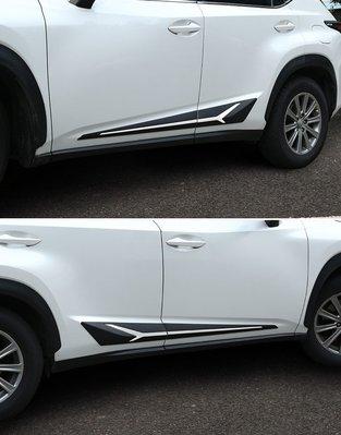 ⚡ LEXUS NX 車身 保護 NX200 NX300 NX200T 防撞條 裝飾 側裙 防刮板 車身飾條 車門防擦條