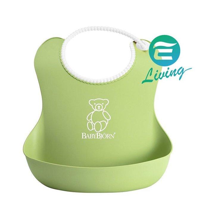 【易油網】【缺貨】BABYBJORN 軟膠防碎屑圍兜 (綠+粉一組2入裝) Baby Bjorn Soft Bib 母嬰