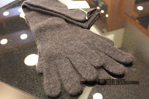高雄(裕誠店)遠麗米濱全新二手名牌館~K0334 Hermes 黑 灰 羊毛 長版 手套 (真品)