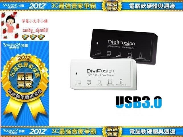 【35年連鎖老店】Digifusion 極速 USB3.0 ALL IN 1多插槽(RU061)有發票/可全家/1年保固