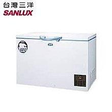 SANLUX 三洋 250公升 上掀式超低溫冷凍櫃 TFS-250G (新機種)