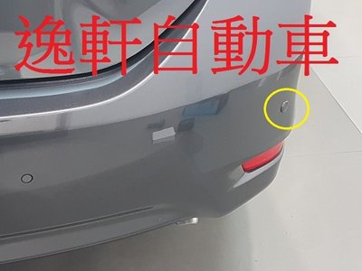 (逸軒自動車)TOYOTA ALTIS車美仕原廠 新增2眼變4眼 原廠選用配備 倒車雷達 偵測雷達 後停車雷達