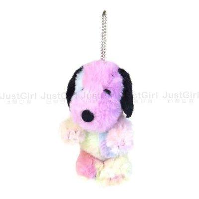 娃娃吊飾 Snoopy 史努比 彩色 ...