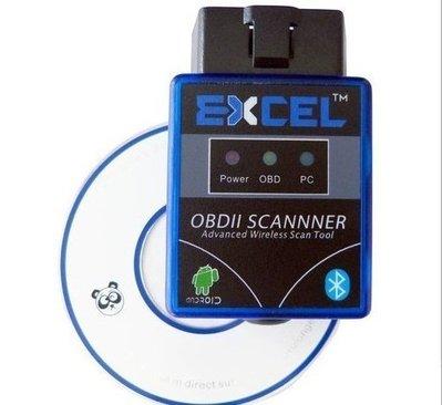 LAUNCH OBD2 CODE CREADER V元征第五代汽車故障讀碼卡診斷檢測儀160