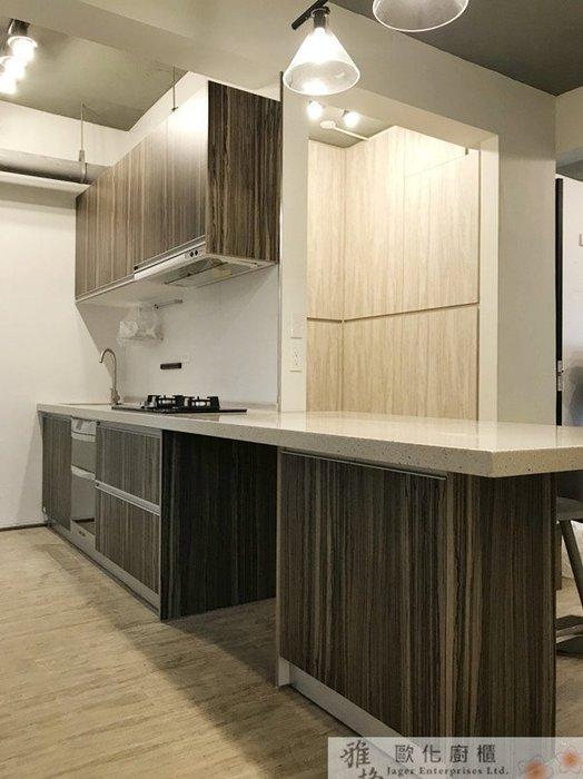 【雅格廚櫃】工廠直營~一字型廚櫃、流理台、廚具、結晶鋼烤、櫻花二機、三星人造石