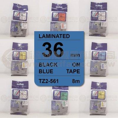 【費可斯】相容性護貝標籤帶36mm藍底黑字(雷同TZ-561/TZe-561)適用: PT-9500PC含稅價