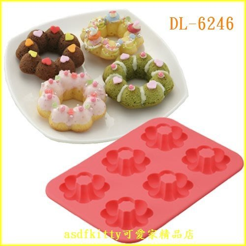 asdfkitty可愛家☆貝印矽膠模型-波堤甜甜圈6連DL-6246/花圈模-巧克力.蛋糕.手工皂.果凍-日本正版