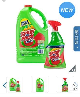 Spray n Wash 衣物污垢清除劑 噴槍瓶 650 毫升 + 補充瓶 4.26 公升/產地美國/下單前請先問有沒有貨/好市多代購