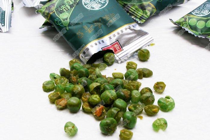 3號味蕾 量販團購網~盛香珍青豆3000g(蒜香青豆、芥末青豆)量販價...另有多款堅果