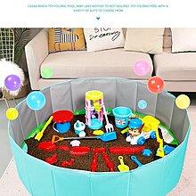 青春小鋪-積木城堡 迷你廚房 早教益智兒童玩沙子決明子玩具沙池套裝女孩寶寶家用室內圍欄沙灘鏟子池組