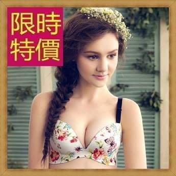 女內衣 bra無痕(零碼賠售出清、恕不退換)-美胸集中性感托高女士胸罩55c8[獨家進口][米蘭精品]