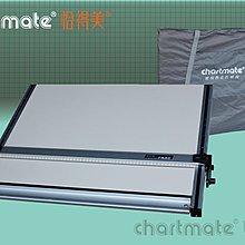 chartmate 恰得美 製圖桌:378DM-60WT A2攜帶式軌道平行儀製圖板
