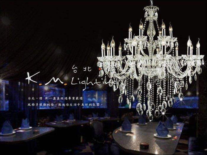 【台北點燈 】 KM-9115 晶瑩美感 經典水晶燭台吊燈 華麗 18燈 水晶吊燈